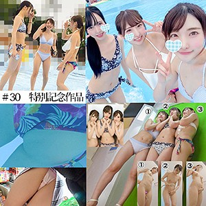 S30ちゃん&H30ちゃん&Y30ちゃん