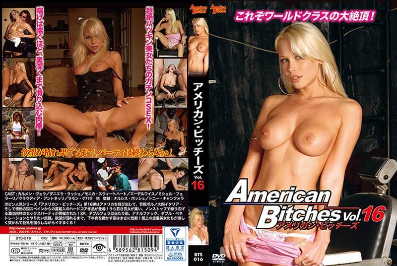 アメリカン・ビッチーズ Vol.16